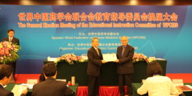 Villa Giada è membro ufficiale della World Federation of Chinese Medicine Societies