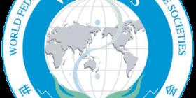 XV Congresso Mondiale di Medicina Cinese a Roma – Nuova location