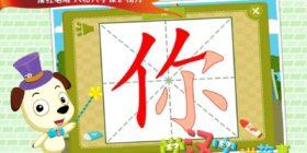 Open day lingua cinese per bambini