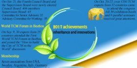 Congresso mondiale di Medicina Cinese a Roma WFCMS – 17 e 18 novembre