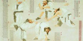 Seminario Qigong I Cinque Animali – 24 e 25 marzo
