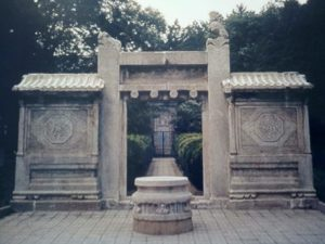 tomba di Matteo Ricci a Pechino